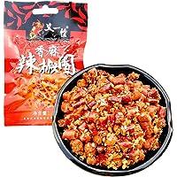 又一怪 香麻辣椒圈12克×20袋 干吃辣椒小米辣香辣椒调料辣椒 云南特产