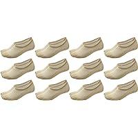 Calcetines Cortos hombre y mujer, zapatillas invisibles de 92% algodón elástico, calcetines cortos de tobillo…