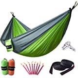 HUKOER Hammock , Double Camping Hammock Portable Nylon Garden Hammock with Straps/Stakes Max 550 lbs Capacity for Backpacking, Camping, Travel, Beach, Yard