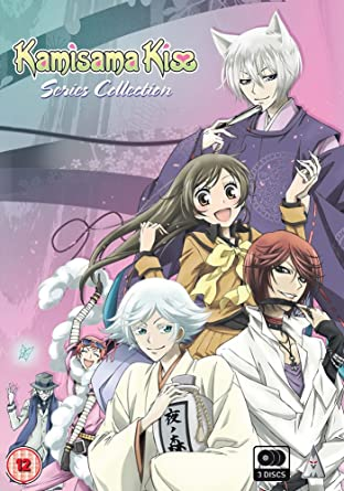 Kamisama Kiss Collection [DVD]