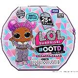 【国内販売正規品】 L.O.L. サプライズ! ウィンターディスコ #OOTD