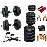 Bodyfit 20Kg Fitness Dumbell Set Home Gym Kit