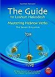 The Guide to Lashon Hakodesh, Volume 2: Mastering Hebrew Verbs