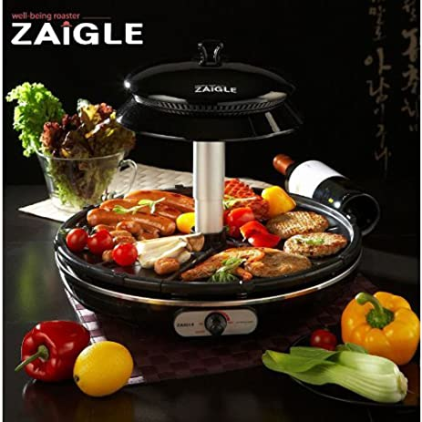 Amazon.com: ZAIGLE Mini ZG-D321 Infrared Ray Well-being Roaster ...