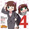 PETIT IDOLM@STER Twelve Seasons! Vol.4