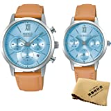[セイコー]SEIKO WIRED ワイアード PAIR STYLE AGAT415 AGET407 オリジナルクリーナー付き ペアウォッチ 腕時計