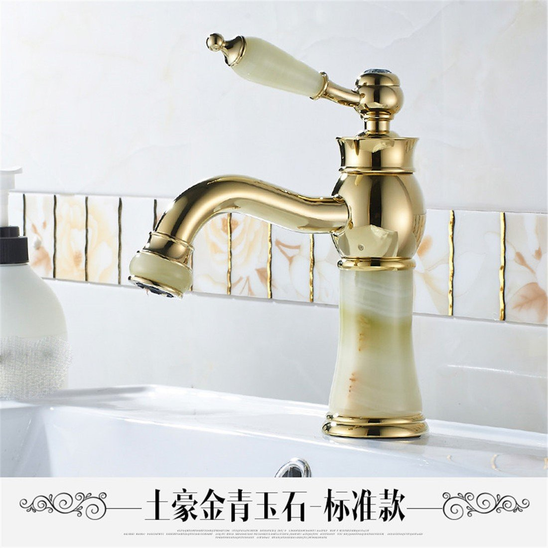 The gold Green Jade 3 Hlluya Professional Sink Mixer Tap Kitchen Faucet The Jade faucet marble washbasins pink gold basin full copper golden basin of hot and cold taps, God light blond white jade