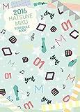 初音ミク 2016スケジュール帳 10月はじまり マンスリー B6
