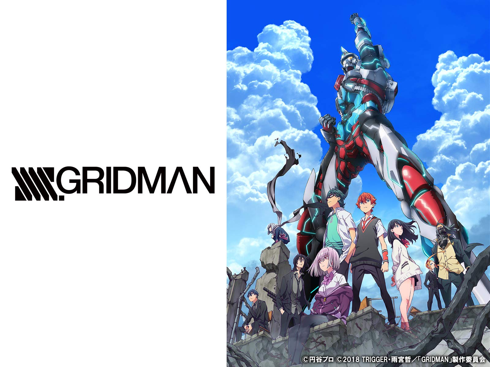 Amazon Co Jp Ssss Gridmanを観る Prime Video