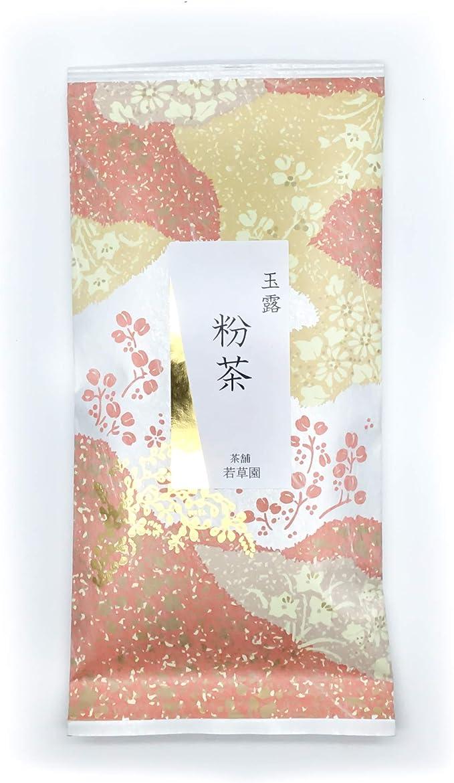 八女茶 玉露 (粉茶 100g) 土佐茶 お茶の葉 カテキン 緑茶 無添加 日本茶 国産 高級 茶葉 高知