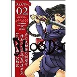 Blood-C: Demonic Moonlight Volume 2