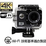 SkyEdge ウェアラブルカメラ YellGate エールゲイト YG001