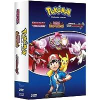 Pokémon, 3 films: Genesect et l'éveil de la légende + Diancie et le cocon de l'annihilation + Hoopa et le choc des légendes [Édition Limitée] [Édition Limitée]