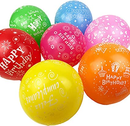 7 pc Happy Birthday Colorful Gift Box Balloon Bouquet Party Decoration Present