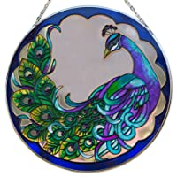 "Bits and Pieces - Peacock Art-Glass Suncatcher - Majestic Peacock Captured as Artistic Suncatcher - Striking Gift - 9 7/8"" Diameter"