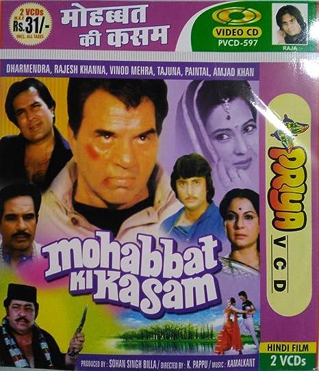 Amazon in: Buy Mohabbat Ki Kasam [VCD] [1986] DVD, Blu-ray