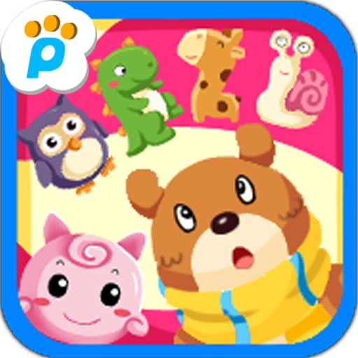 B.B.PAW Memory Test 2 Attention and Memory Enhance for Kids 3-6 Years Old