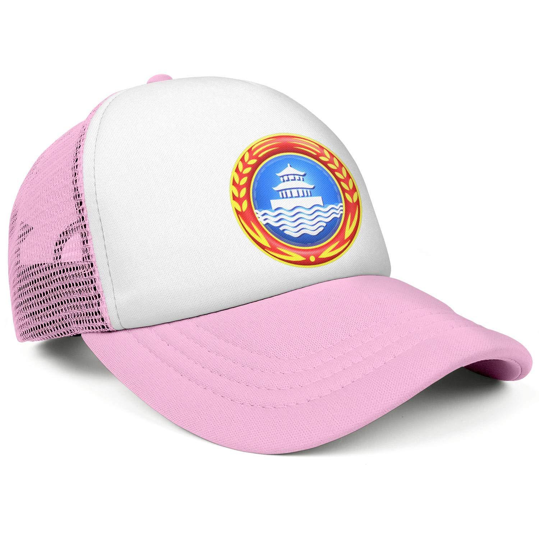 Mens Tsingtao-Beer-Logo Adjustable Baseball Cap Fit Trucker Hat All Cotton Coolcaps