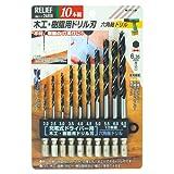 リリーフ(RELIFE) 木工・樹脂用ドリル刃 10本組 26808