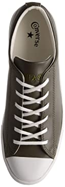All-Star Coupe Leather Ox: Olive