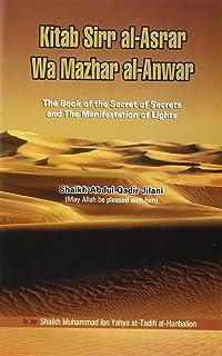 Kitab Dalail Khairat Pdf