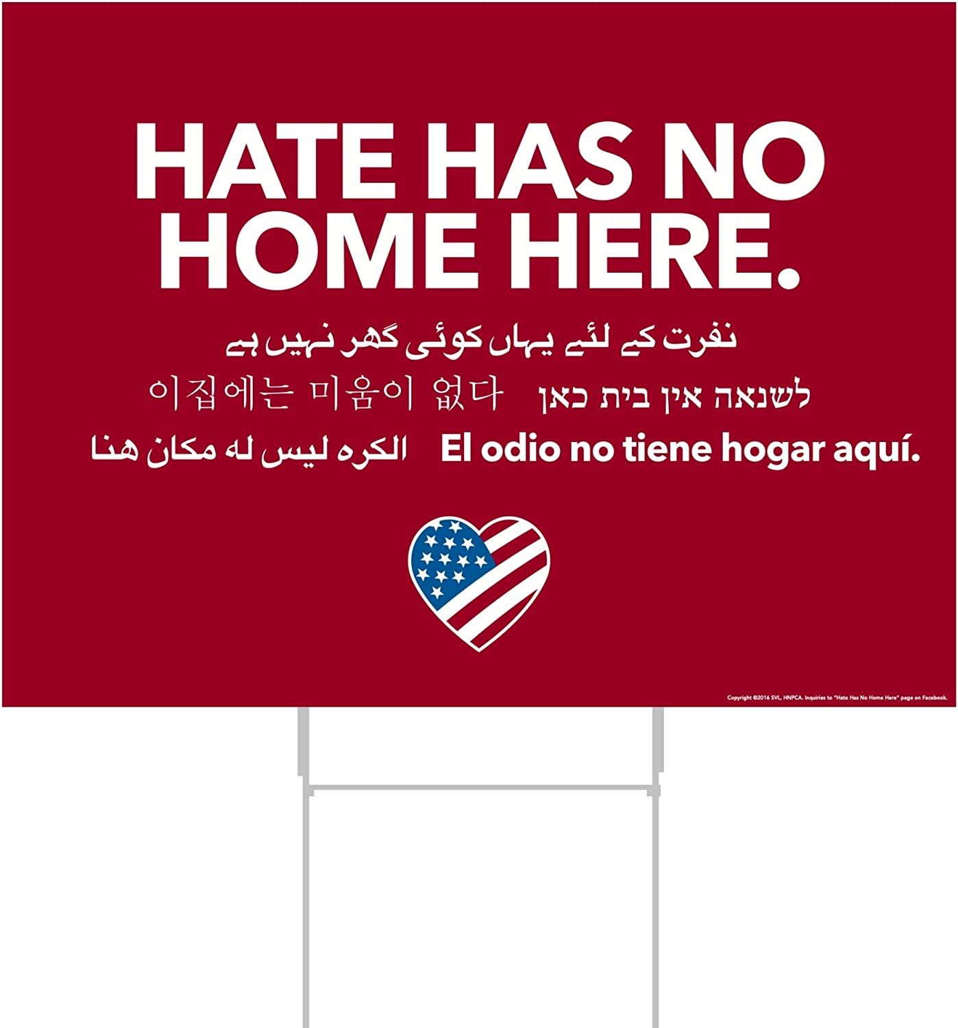"Little FootPrint Full Size - Red Hate Has No Home Here Yard Sign, 18""X24"" Double-Sided, Waterproof, Made in The USA, Metal Stake Included"