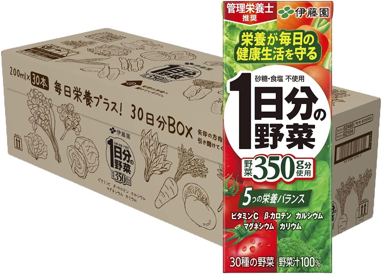 伊藤園 1日分の野菜 30日分BOX (紙パック) 200ml×30本