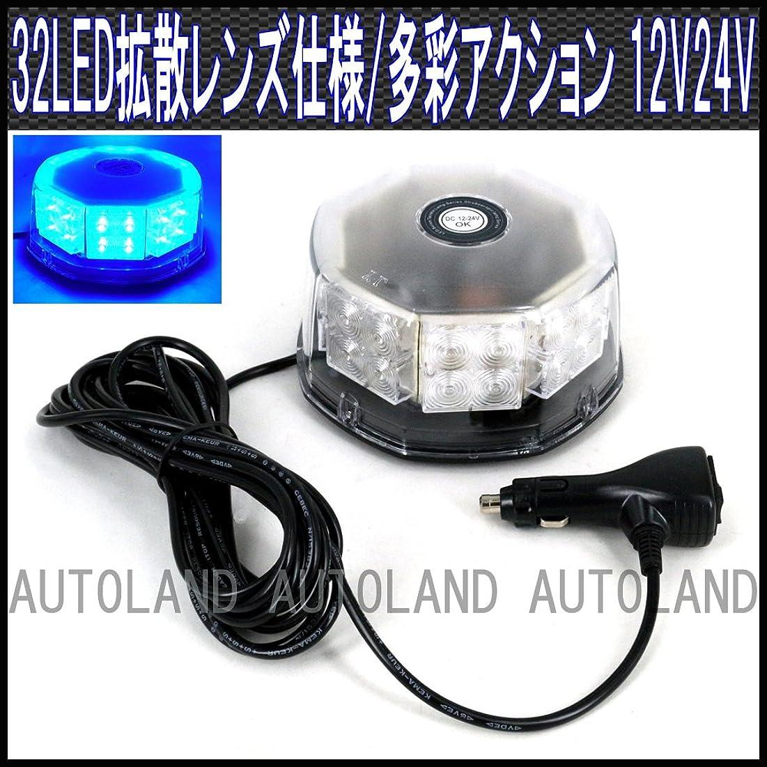 遠近法増幅器痛みDiaoaokiss LED 警告灯 電池式 非常信号灯 led 回転灯 安全ライト 警備 夜間作業 日本語説明書付き (1個)