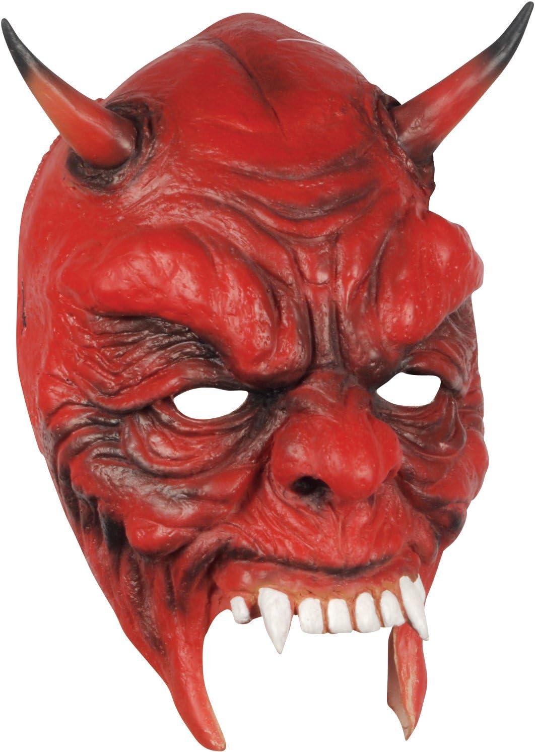 Devils Skull Mask Red Latex Horned Satan Halloween Horror Mask