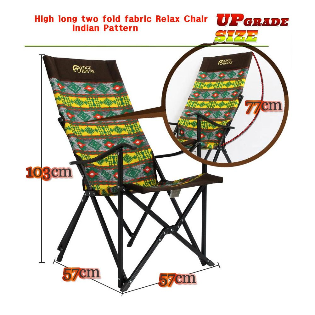 [EDGE HOUSE] High long two fold fabric Relax Chair Indian Pattern in Outdoor EHA-57 & Free Gift (Key Ring) (Green&Yellow) by EDGE HOUSE (Image #2)