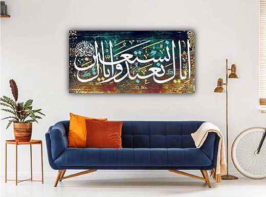 Yobesho Surah Al-Fatiha, Islamic Wall Art, Islamic Canvas Print, Quran Gift, Muslim Arts, Islamic Home Decor, Eid Ramadan Gift (39x19,6 inches (100x50cm), Surah AL-FATIHA)
