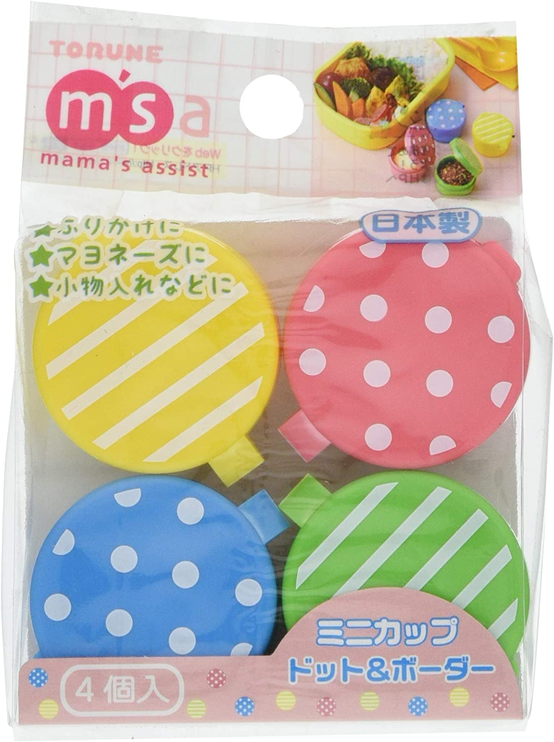 CuteZCute Food Pick, Bento Box, 4 Count (Pack of 1), Blue, Pink, Green, Yellow