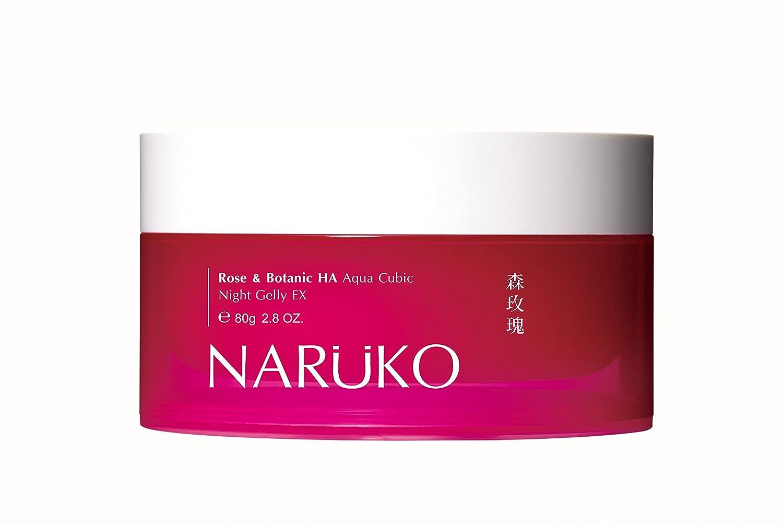 NARUKO ROSE & BOTANIC HA AQUA NIGHT GELLY EX 80G