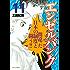 エンゼルバンク ドラゴン桜外伝(11) (モーニングコミックス)
