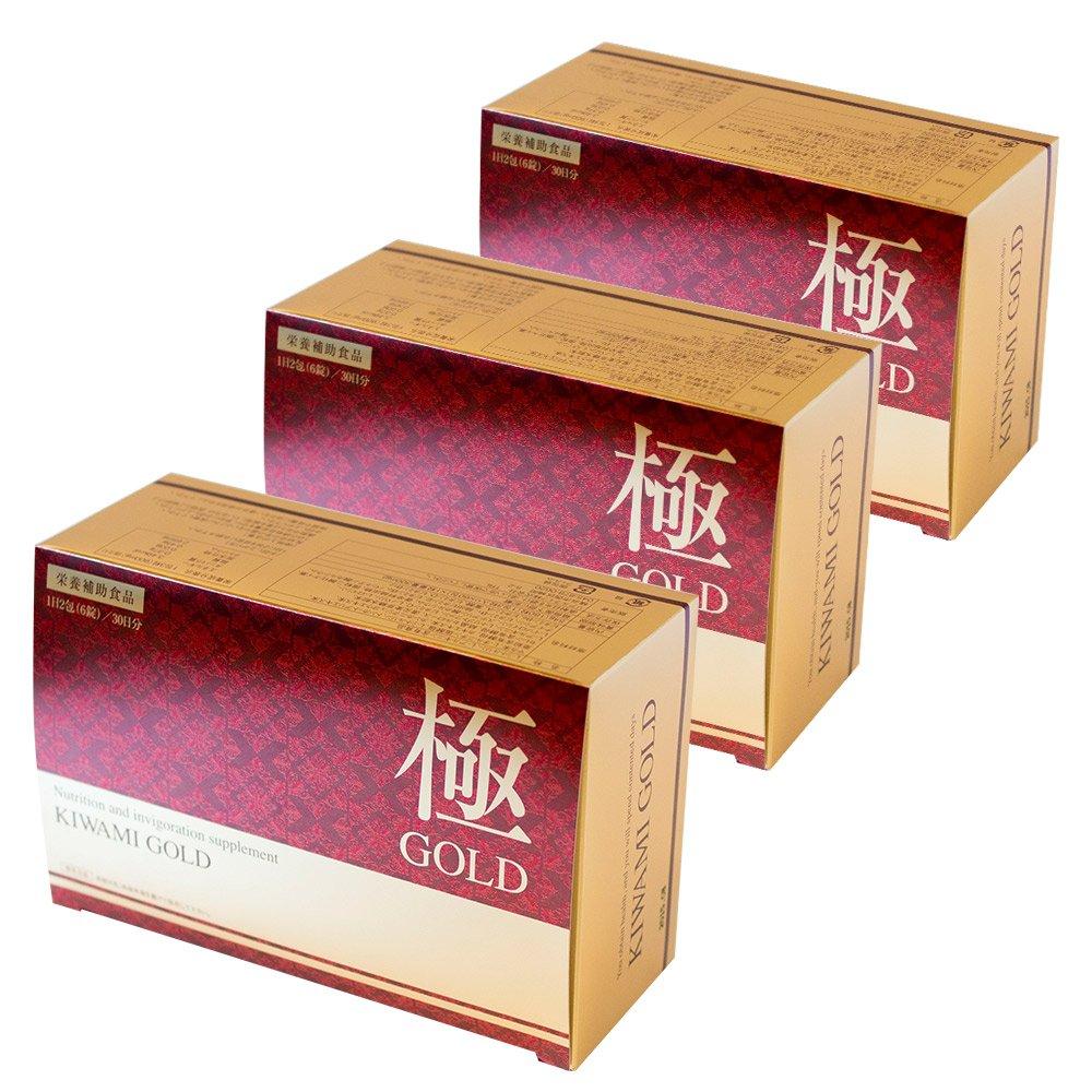極GOLD 3箱セット(3ヶ月分) B01HDON3T0