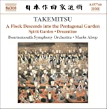 Takemitsu : Spirit Garden - Solitude Sonore...