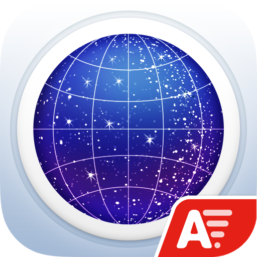 Sky Guide 3D VR Pro