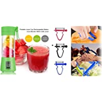 Mini Multi-Functional Cyclone Juicer + Magic Trio Peelers Set of 3 PCS USB Rechargeable Juice Blender Portable Fruit Mixer Squeezer Small Bottle Cup Glass