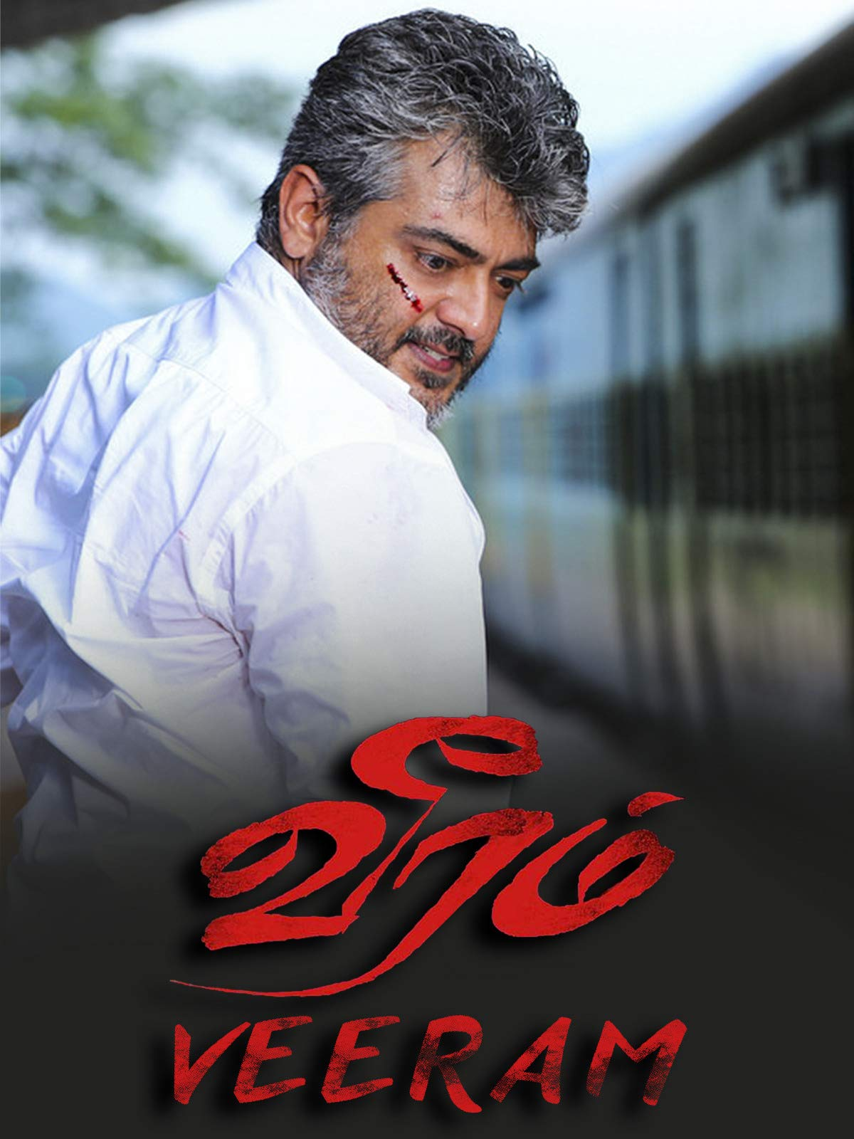Veeram on Amazon Prime Video UK