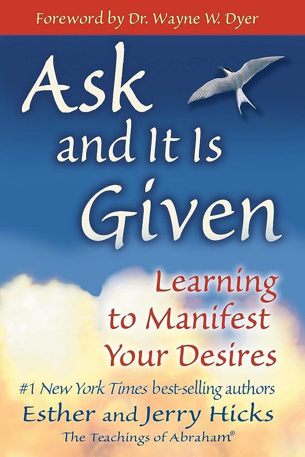 意図伴う感嘆Practicing the Power of Now: Essential Teachings, Meditations, and Exercises from the Power of Now