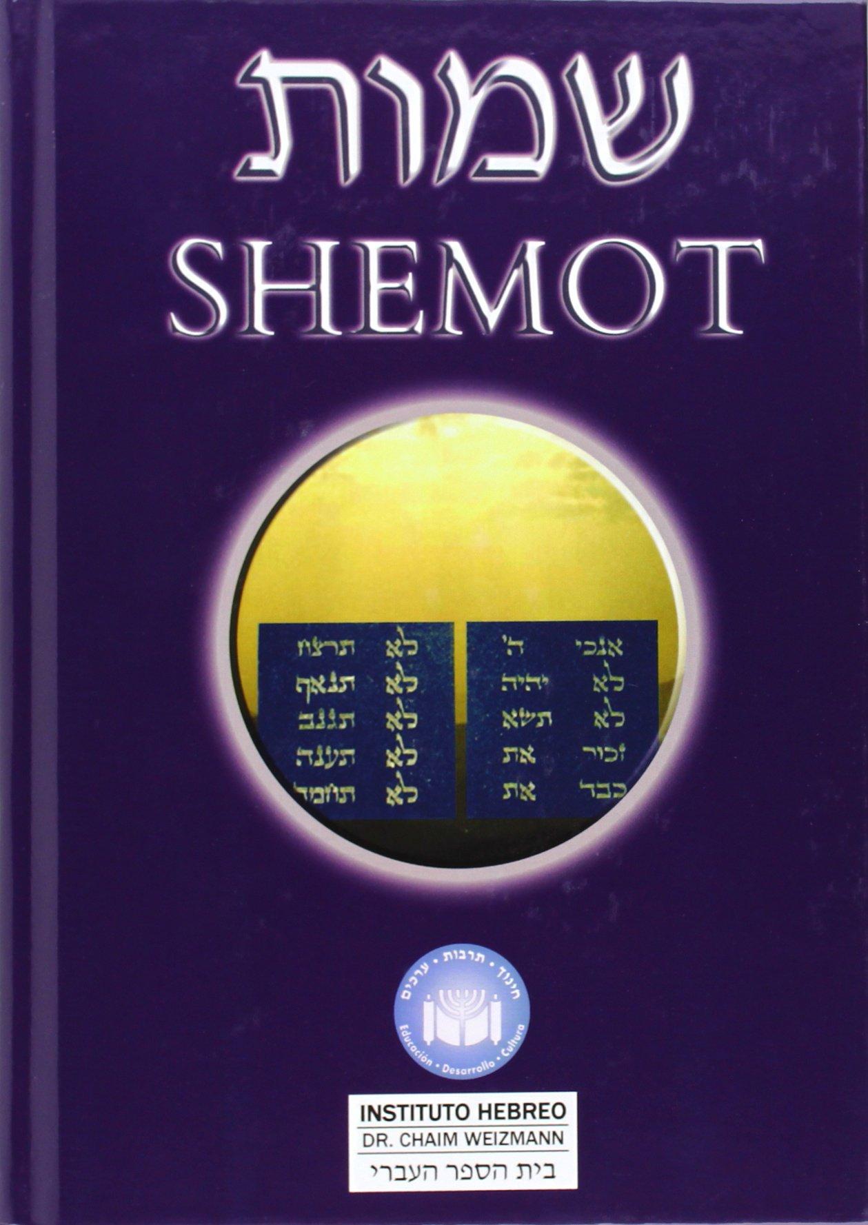 Torah: Biblia Hebreo / Espanol - El Libro de Exodo (Spanish and Hebrew Edition) PDF