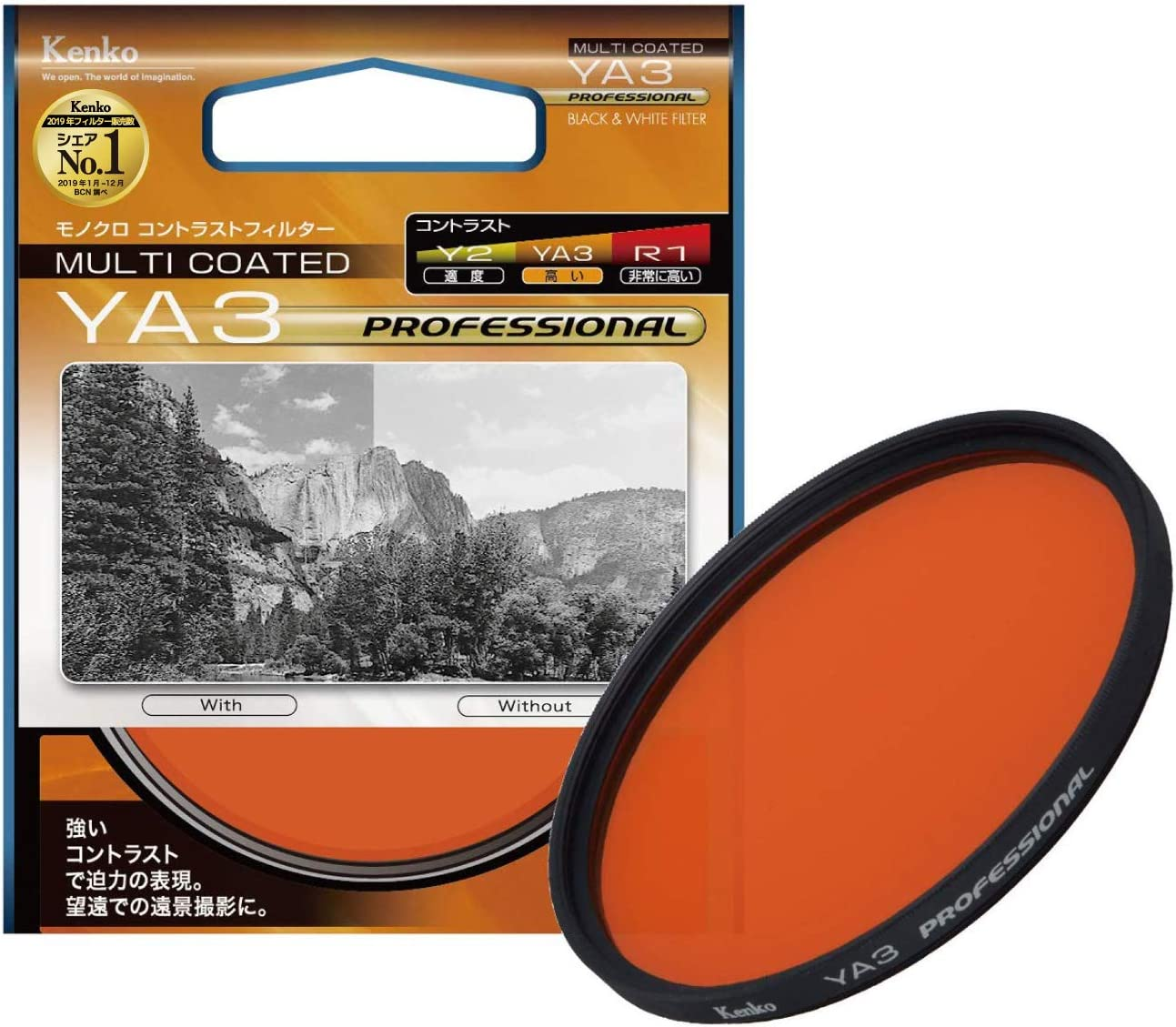 Kenko 55mm Y2 Professional Multi-Coated Camera Lens Filters