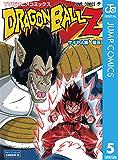 ドラゴンボールZ アニメコミックス サイヤ人編 巻五 (ジャンプコミックスDIGITAL)