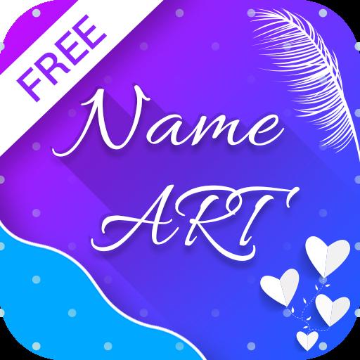 Name Art - Artist Within - Name Brush