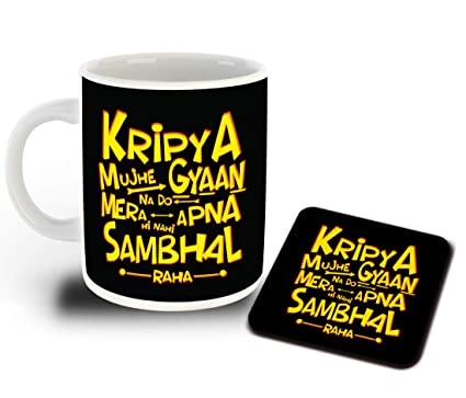 Buy Whats Your Kick Hindi Funny Quotes Inspired Designer Printed White Ceramic Coffee Tea Milk Mug With Coaster Gift Funny Quotes Funny Quotes Hobby Multi 7 Online At Low
