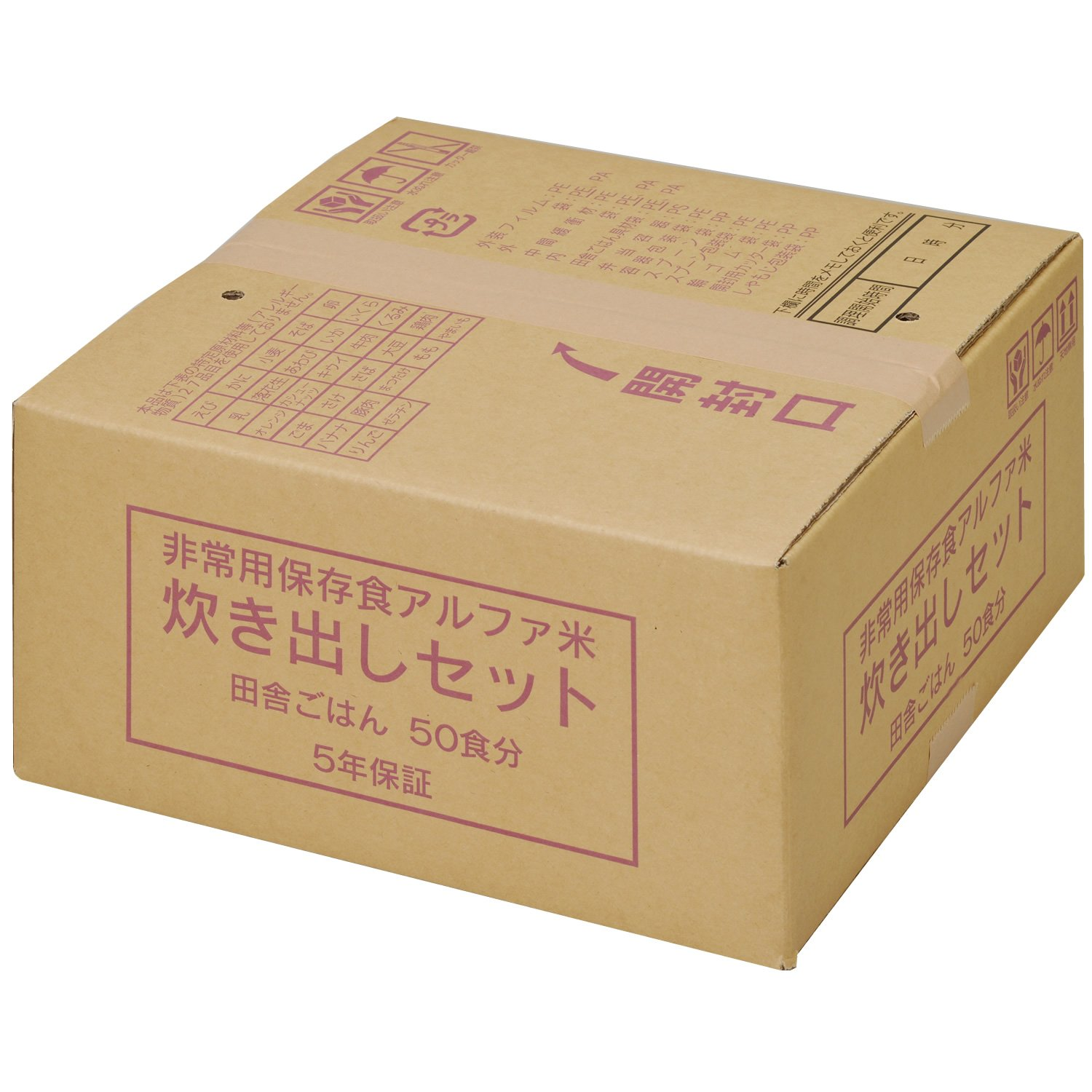 Bisai food alpha rice soup kitchen set the countryside rice 50 servings 6.15‡s