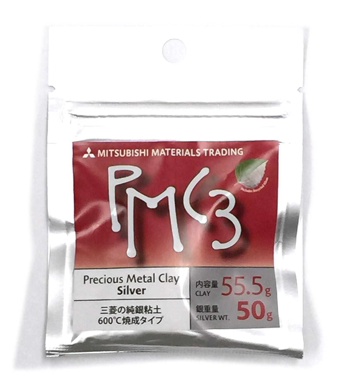 PMC3 純銀粘土 50g B001892KTG