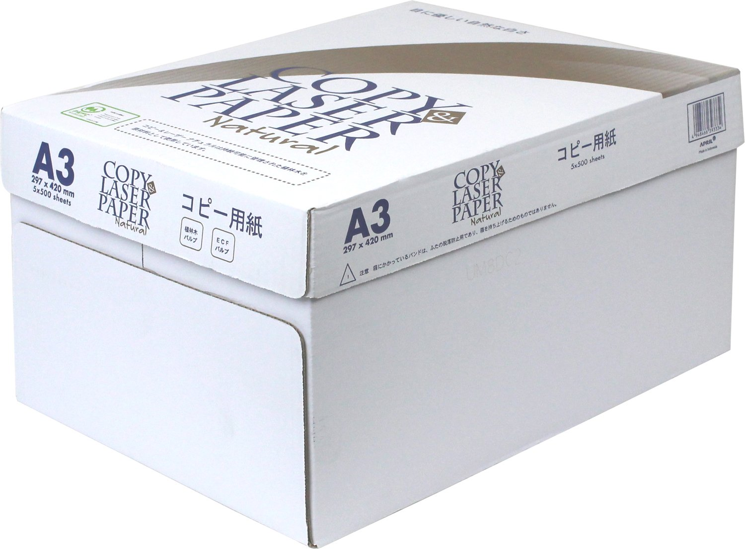 Japan Paper Products Copy Paper B4 Quality Multi Whiteness 98 Paper Thickness 0.106 Mm 2500 .. Business & Industrial