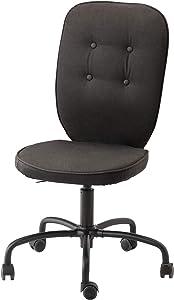 IKEA Lillhöjden Swivel Chair, Black Idemo Black