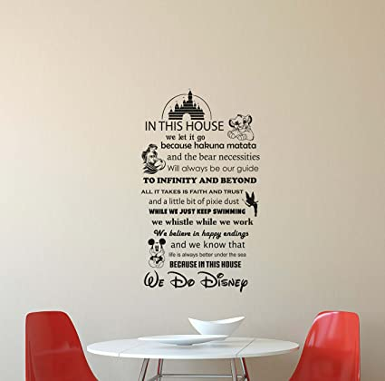 Amazon.com: In This House We Do Disney Wall Decal Walt Disney Quote ...